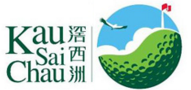 The Jockey Club Kau Sai Chau Public Golf Course